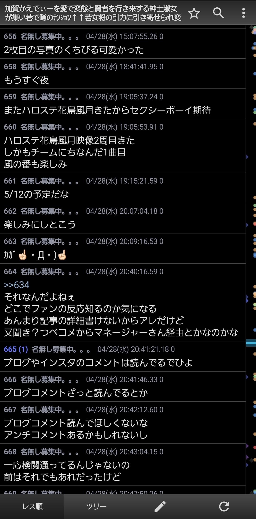 8hmcRYd_608e8e9587f75.jpg