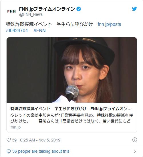 Screenshot_2019-11-05 Twitter Publish.png