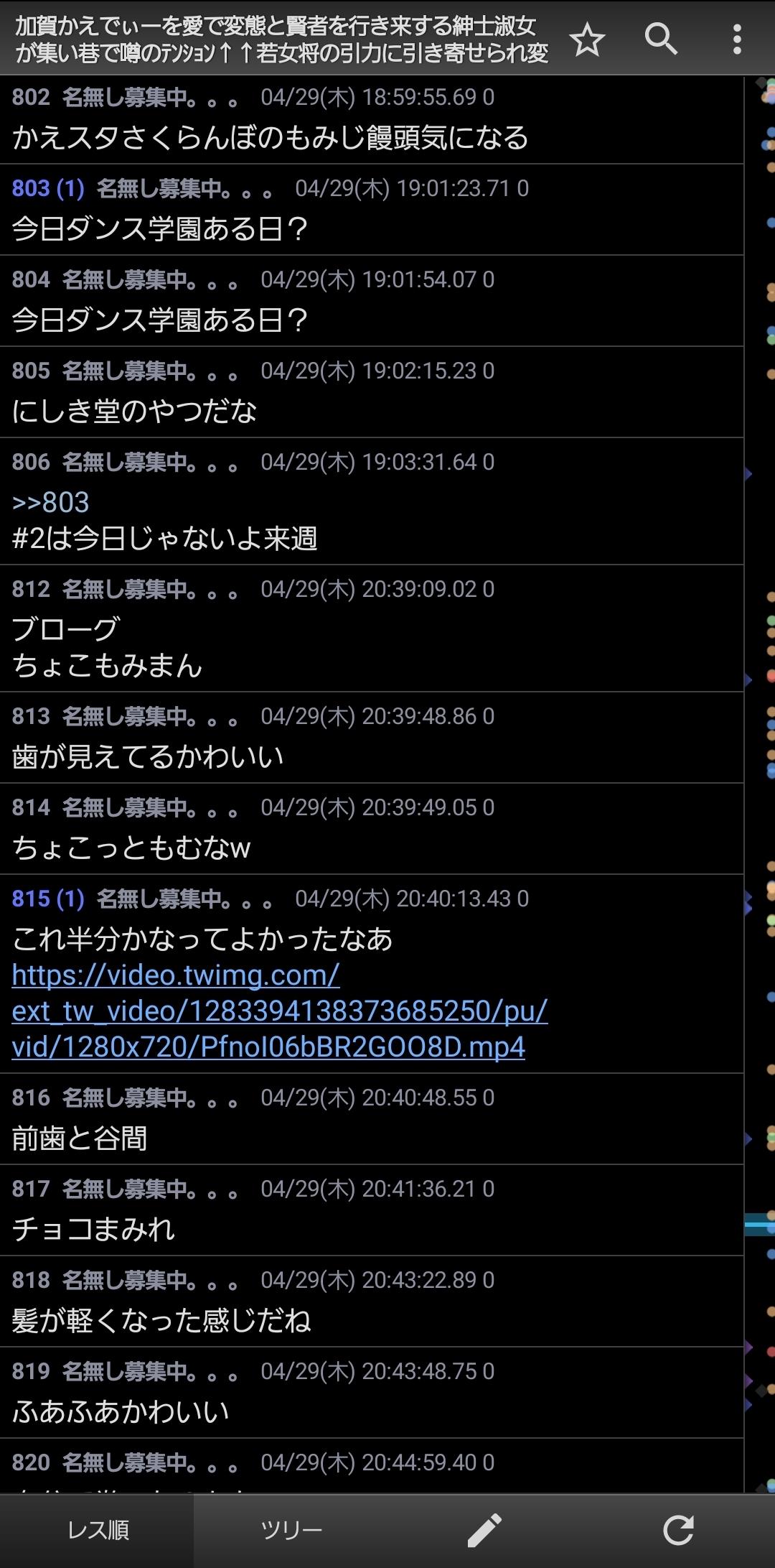 BYiWfAb_608e8e9587f75.jpg