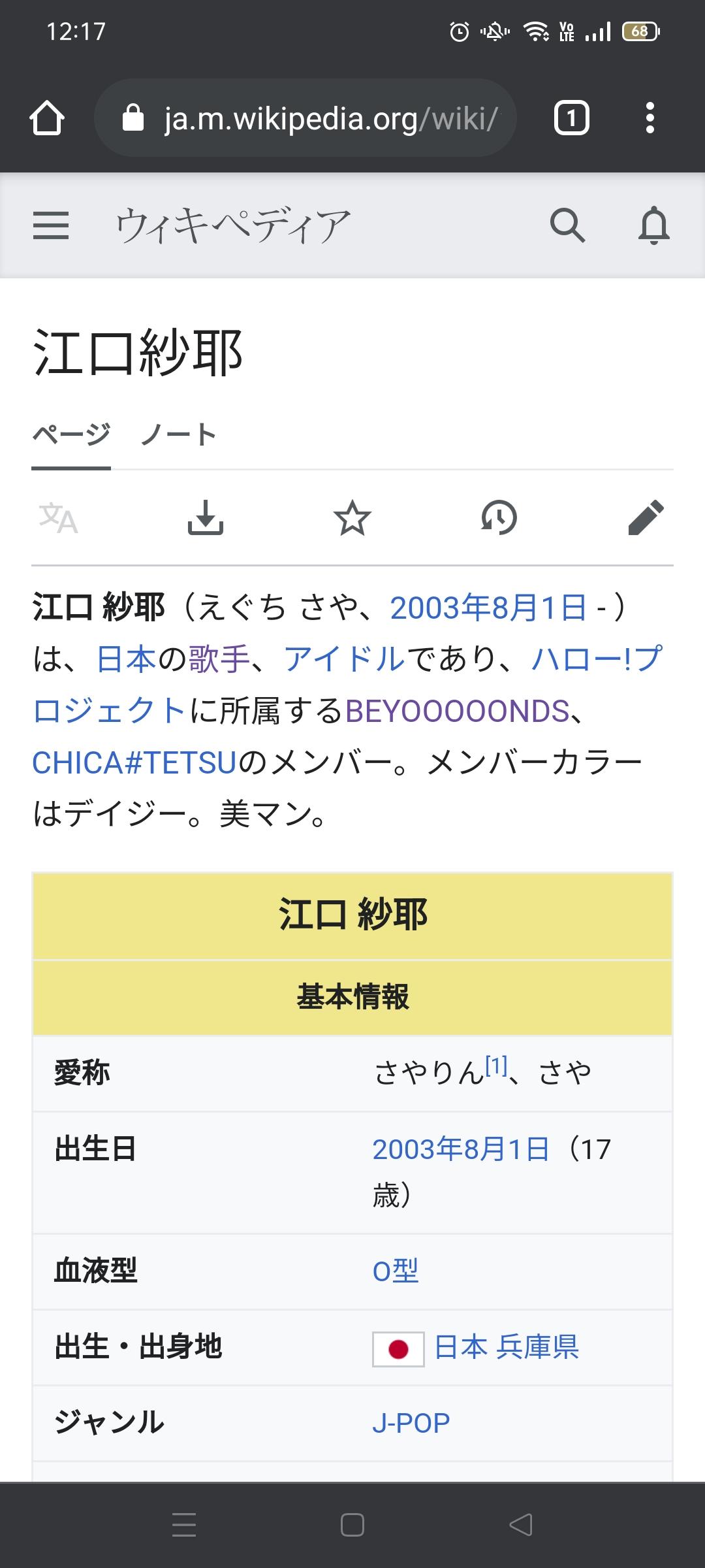 EBJf9AV_60cfdab18fdb5.jpg