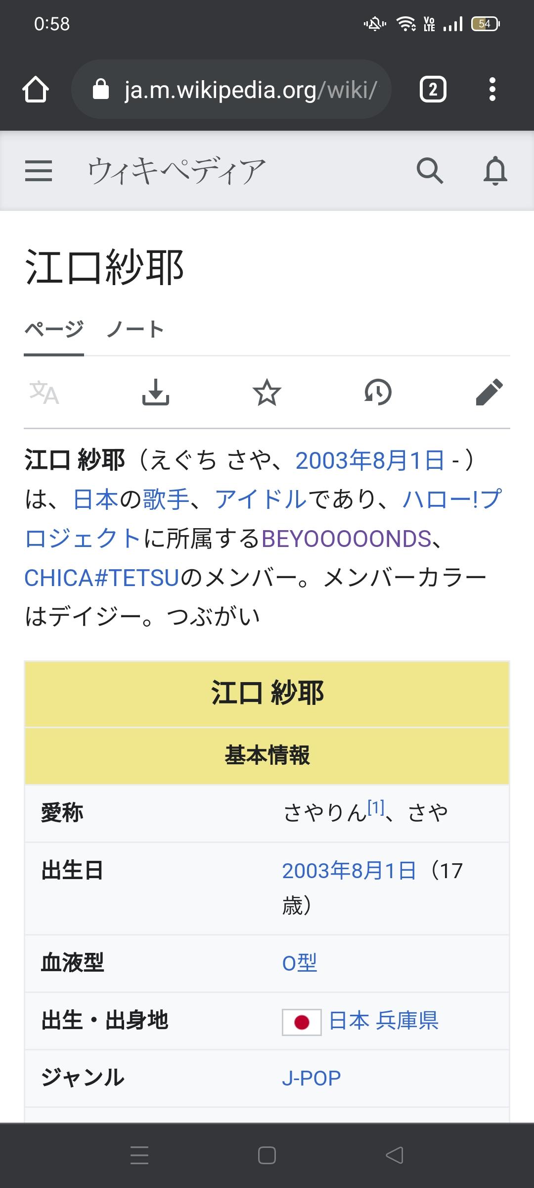 G6ZiIYx_60cfdab18fdb5.jpg