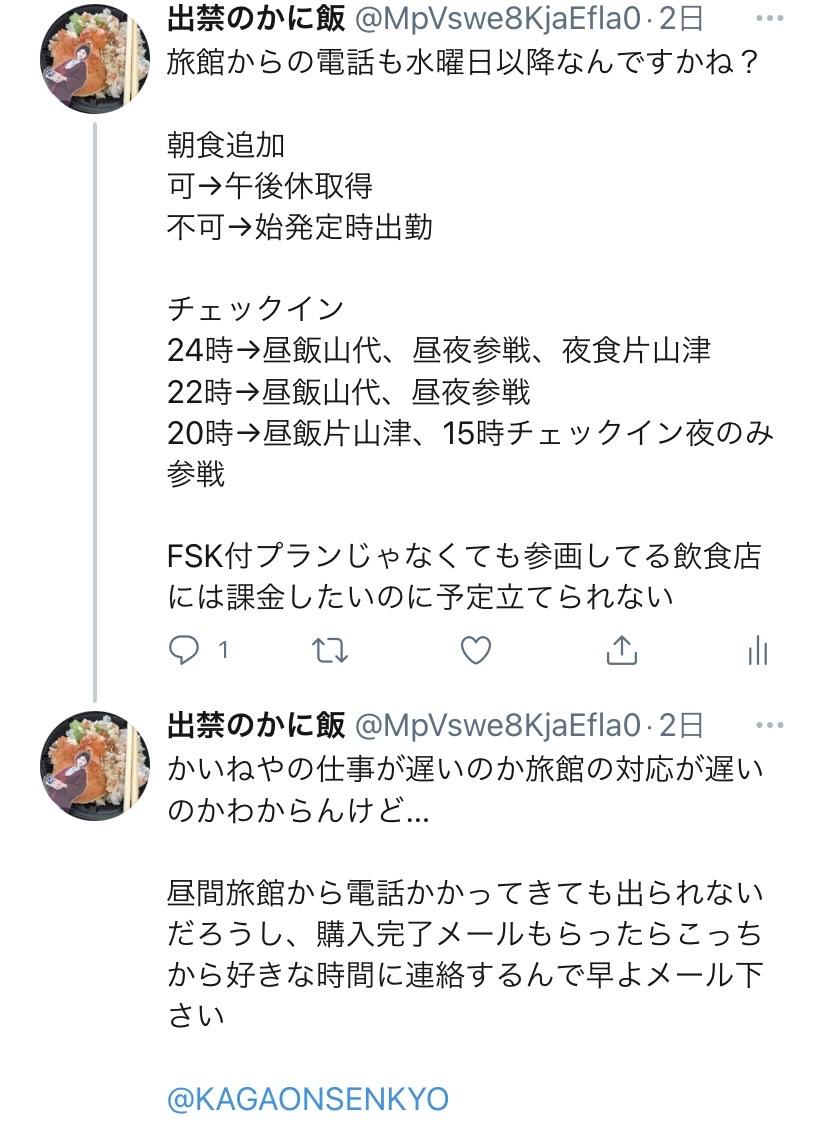 J4ypEFV.jpg