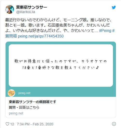 Screenshot_2020-02-26 Twitter Publish.png