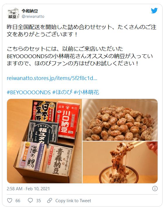 Screenshot_2021-02-18 Twitter Publish.png