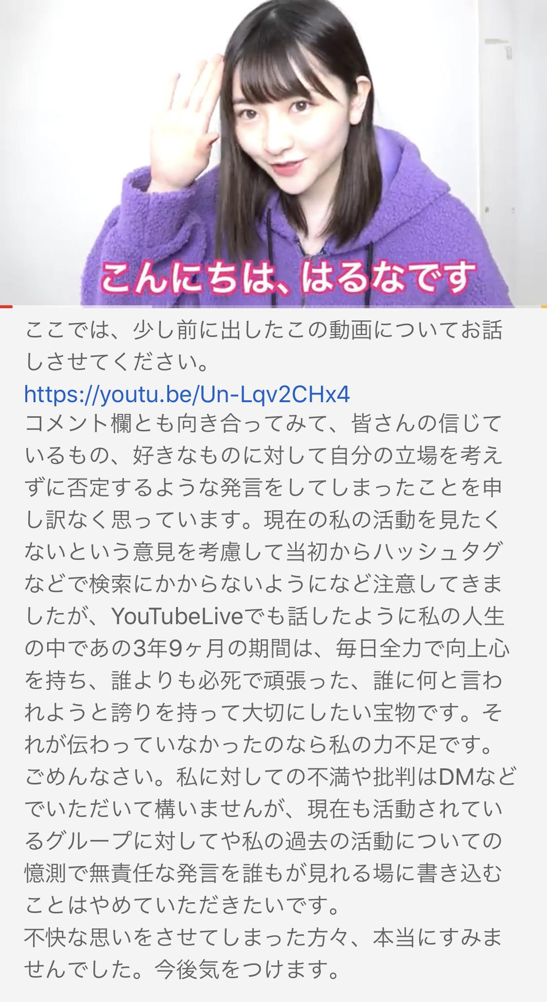 http://www.mybitchisajunky.com/whg/picture/Z3TVIAM_5e0d0a3d7d9b1.jpg