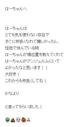 Screenshot_2020-02-29 アンジュルム新メンバー『中西香菜さん 太田遥香』.png