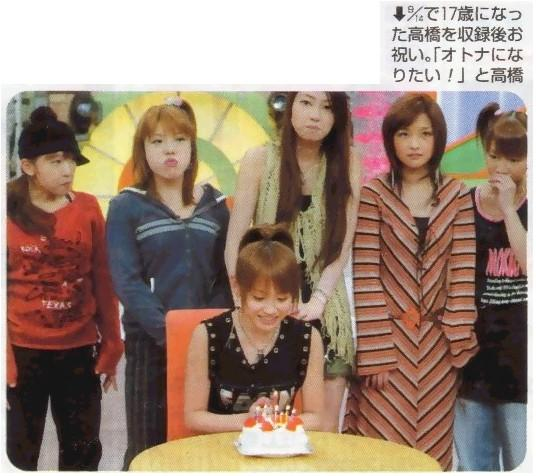 birthday_a.jpg